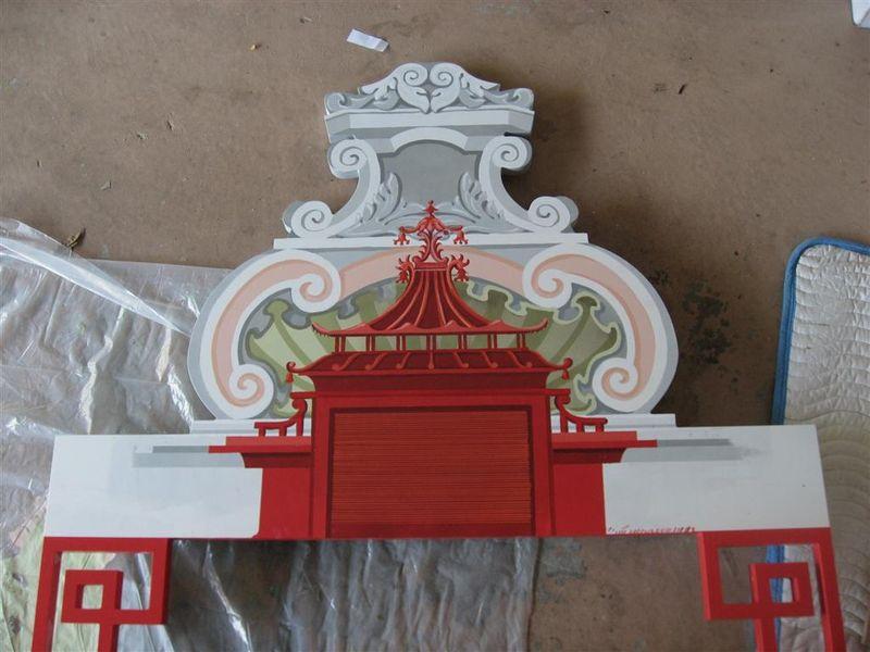 Pagoda (Large)